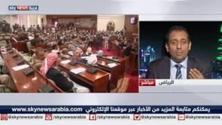 خطط للحكومة الشرعية في اليمن لعقد جلسات للبرلمان في المناطق المحررة