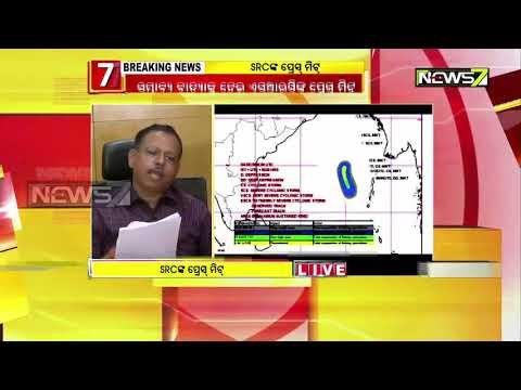cyclone-bulbul-update:-bulbul-may-skip-odisha,-heavy-rainfall-with-speed-wind-expected