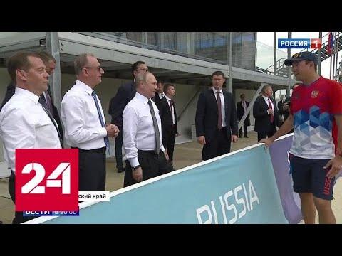 """32 тысячи метров волейбола: президент побывал в """"Волей Граде"""" - Россия 24"""