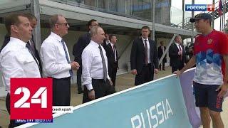 32 тысячи метров волейбола президент побывал в Волей Граде - Россия 24