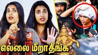 பெண்கள் பிடிவாதம் பிடிக்காதீங்க : Kasthuri Interview on Sabarimala Court Order   Kerala Women Entry