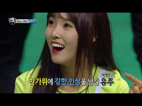 【TVPP】YuJu(GFRIEND)KaEun(DALSHABET)-W 60m Race Preliminary, 유주,가은 -여자60m@2015 Idol Star Championship