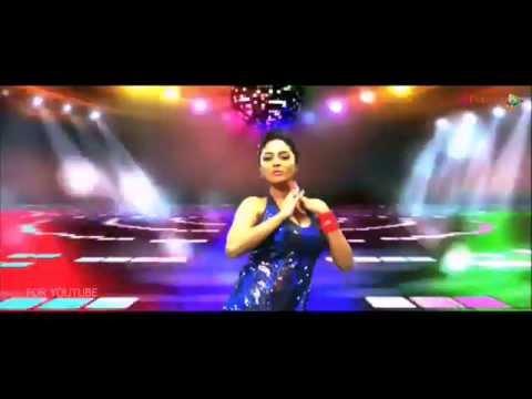 Edo la Mayala Undi Sg From Singham123 movie