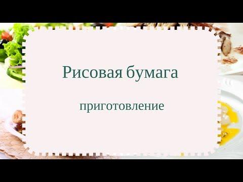 Безглютеновые продукты купить. Ростов. Интернет-магазин