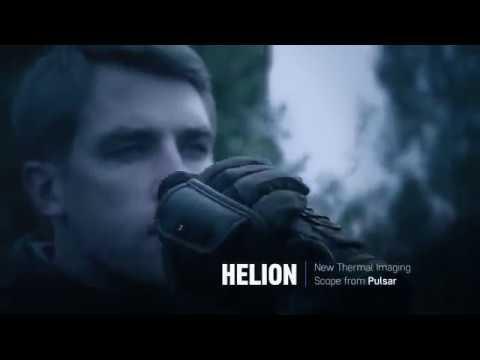 Тепловизор для охоты PULSAR HELION