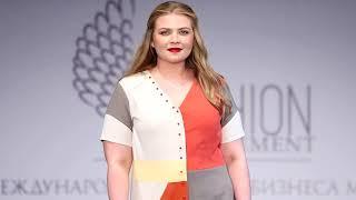 Форум бизнеса моды Fashion Management 2018