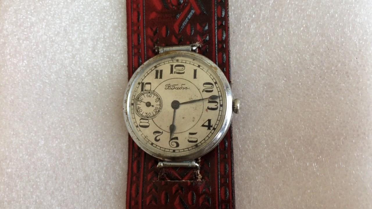Часы под старину наручные часы командирские купить в тольятти