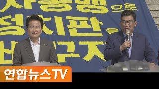 [현장연결] 민주평화당-소상공인연합회 공동 기자회견 /…