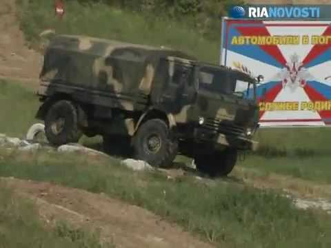 Bronnitsy Russian Defence Exhibition Central research institute Ministry Defence Video RIA Novosti