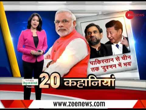 20 stories of Modis diplomatic victory | मोदी की कूटनीतिक जीत की 20 कहानियां