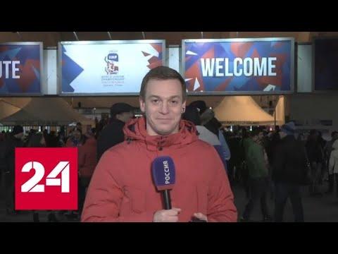 Российские хоккеисты вышли в финал молодежного чемпионата мира - Россия 24