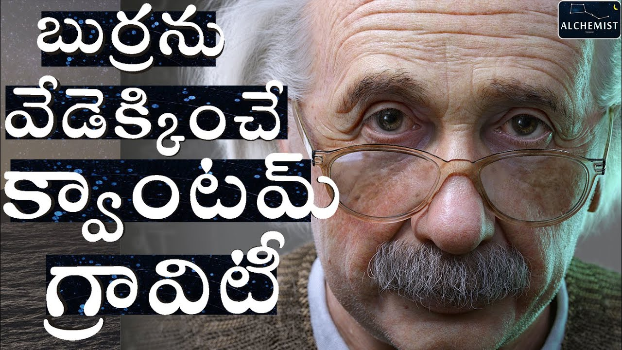 Theory of Everything, Loop Quantum gravity by Telugu Alchemist,big bounce,string theory, space time