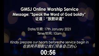 GMSJ Sunday Service 20210117