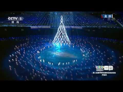 2014青年奥运会!青奥会开幕式 500人空中起舞 [超清]