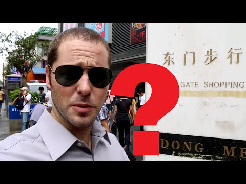 Shenzhen, what to do? - Dongmen
