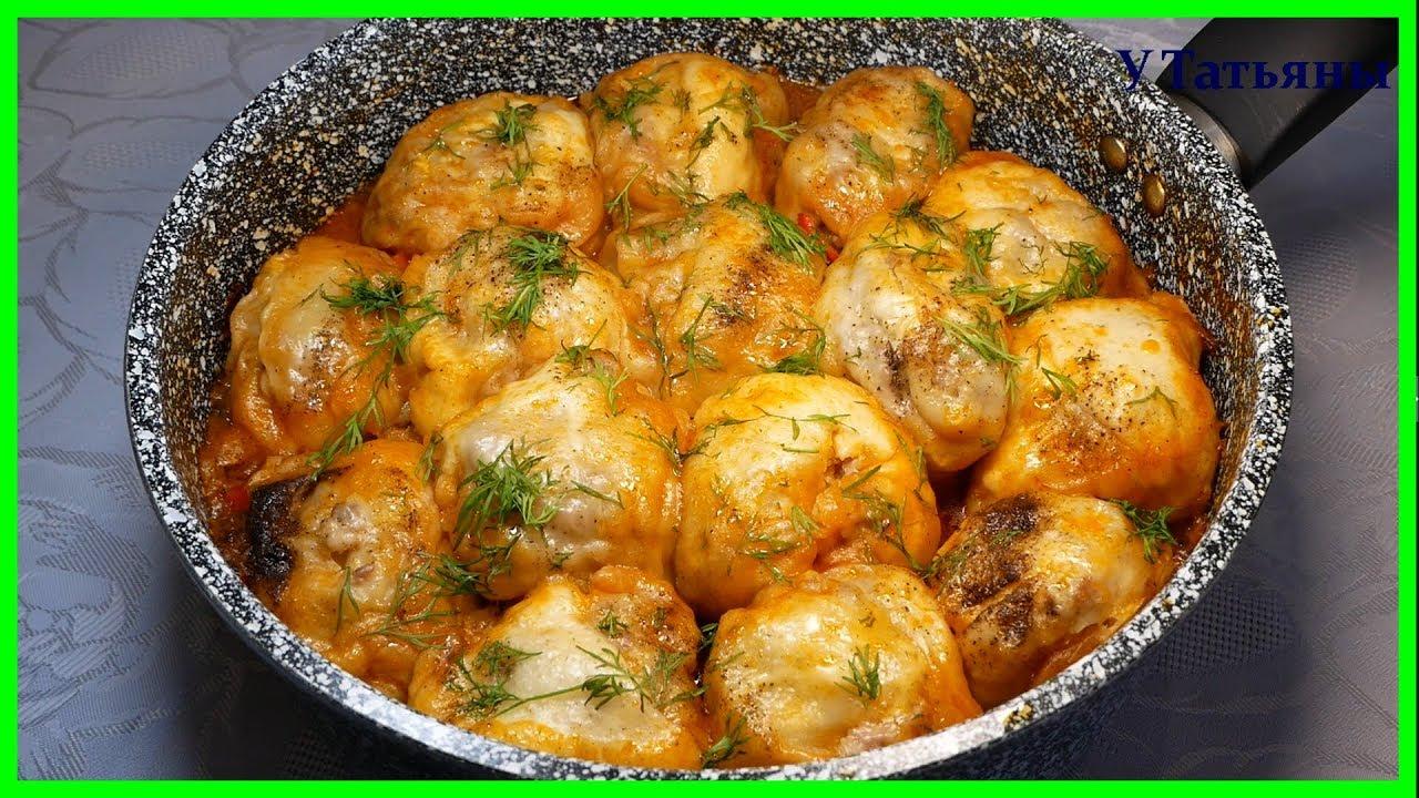 Что может быть вкуснее??? МЯСНЫЕ РУЛЕТИКИ под овощным соусом!!!