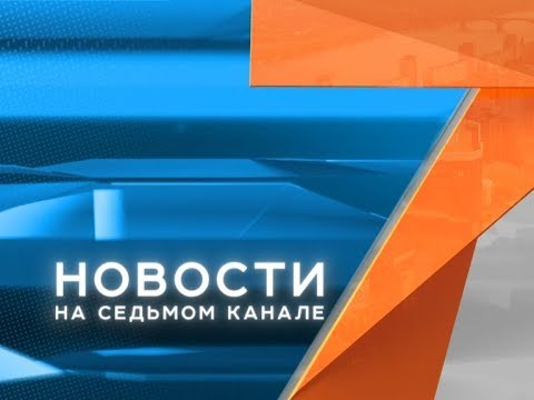 Восстановление Каменки, народный герой из Игарки. «Новости. 7 канал» 16.08.2019
