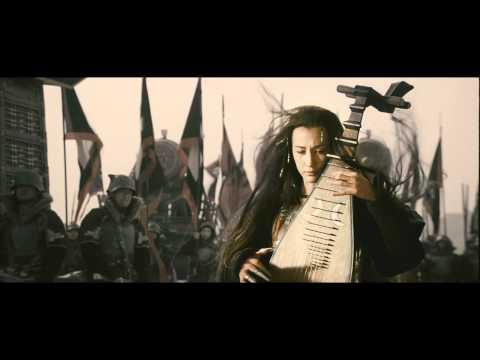 Les 3 Royaumes - La Résurection du dragon (2008) // Bande-annonce HD (VOSTF) poster