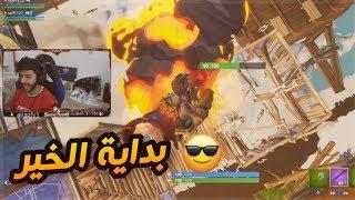 صيحة الموت 😂💔! (+20 kills) | سكواد عشوائي فورتنايت