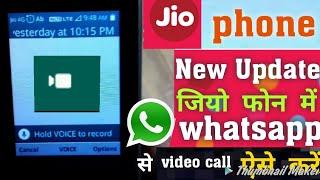 Jio Phone|jio|Jio phone me photo auditing|online image