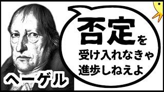 歴史的偉人が現代人を論破するアニメ【第10弾】