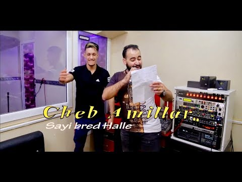 Cheb Amilar - Sayi Bred Halle Avec Tipo Bel Abbes 2018