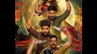 Graghanam Tamil Movie | Graghanam Thriller Movie | Graghanam Movie Songs