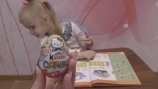 УРОКИ ЧТЕНИЯ ДЛЯ МАЛЫШЕЙ – Учимся читать по слогам. Видео урок для детей