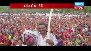 किसानों ने उड़ाई मध्य प्रदेश सरकार की नींद, एक जून से फिर आंदोलन करेंगे किसान #DBLIVE