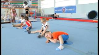 Спортивная гимнастика для начинающих. Открытый урок.(Развивающая гимнастика для мальчиков 4 - 5 лет с двукратным призером Олимпийских игр Алексеем Бондаренко., 2016-02-19T14:48:53.000Z)
