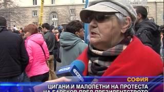 14 11 2014 Barekov