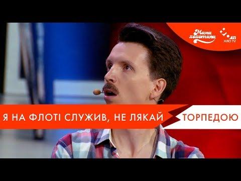 НЛО TV: Чоловік забув про річницю | Номер під симфонічний оркестр | Мамахохотала | НЛО TV