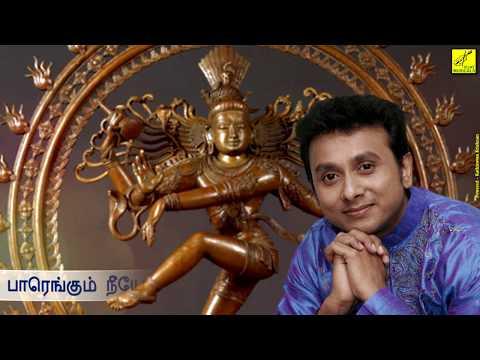 Siva Om Siva Om || Siva Om Hara Om || Unnikrishnan || Sivan Songs With Lyrics || Vijay Musicals