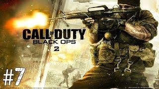 ИНТЕРЕСНА МИСИЯ - Call of Duty: Black Ops 2 - Fallen Angel - Част 7