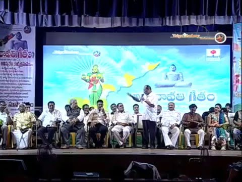 Amaravathi geetham Video opening and live song