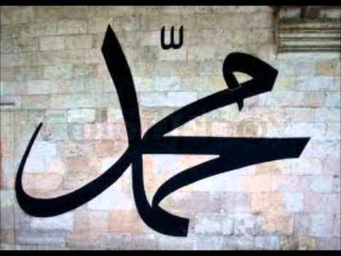 Sayyidina Omar 1 by Sheikh Othman Maalim