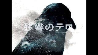 Zankyou No Terror Original Soundtrack