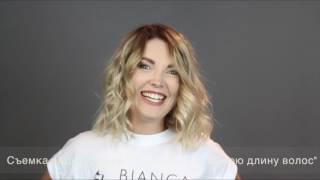 видео бьянка люкс салон красоты