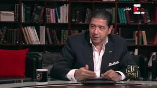 هشام عز العرب لـ كل يوم: عملتنا هي ثالث أرخص عملة في العالم