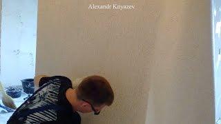 Видео: Как клеить флизелиновые метровые обои на углу?