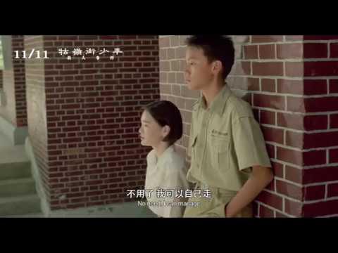 牯嶺街少年殺人事件 (A Brighter Summer Day)電影預告