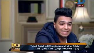 اخرهم حمو بيكا ومجدي شطه .. مشادة وتراشق بالألفاظ بين حلمي بكر وفنانين شعبيين لهذا السبب