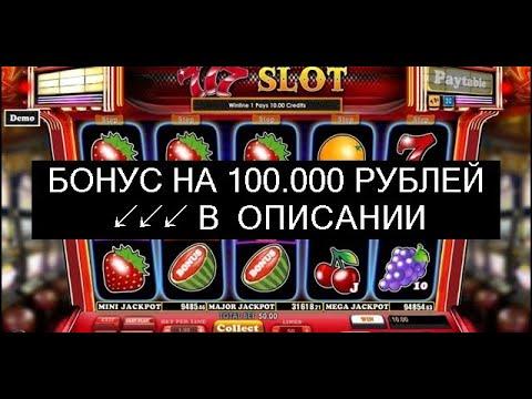 Игровые автоматы ultrahot