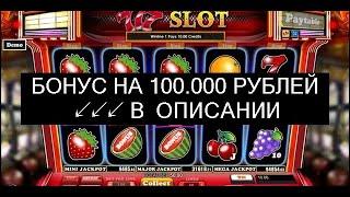 Вулкан Клуб Игровые Автоматы Играть | [Ищи Бонус В Описании ] Игровые Автоматы Вулкан