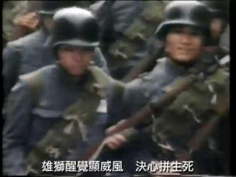 烽火飛花 主題曲(1981)