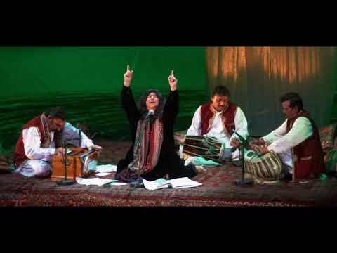 Bekhudi Besabab - Abida Parveen