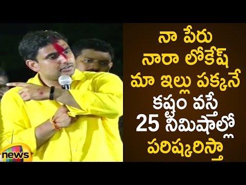 Nara Lokesh Superb Speech At Election Campaign In Mangalagiri | AP Elections 2019 | Mango News
