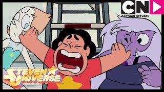 Steven Universe | Ametist ve İnci o | Dev Kadın | Cartoon Network Tartışmayı Kazandı