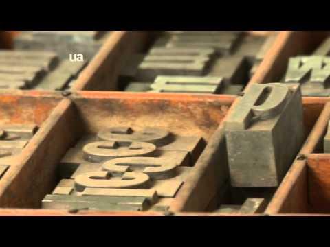 Letterpress Lab