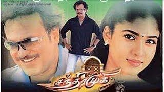 Konja Neram Konja Neram Youtube Tamil Karaoke